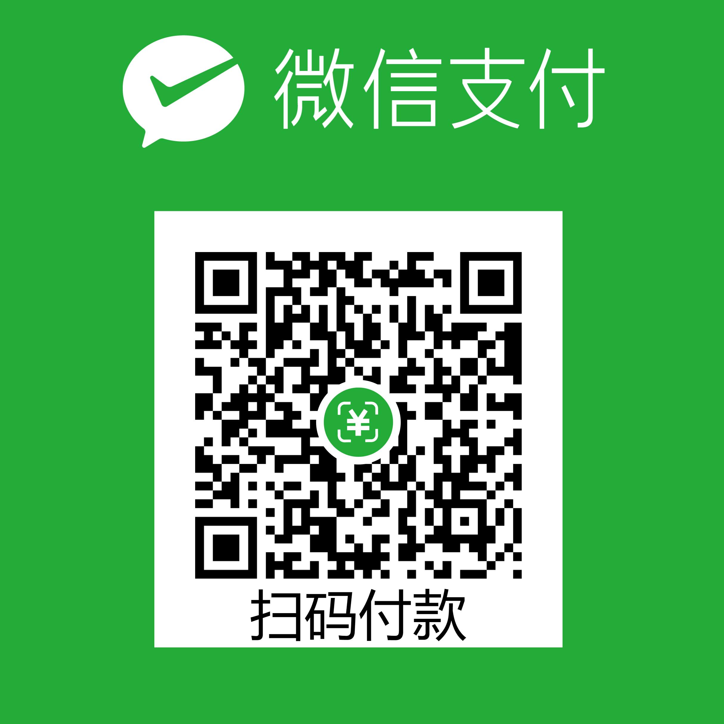 1560488517159254.jpg